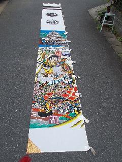 H27 6月新商品入荷   のぼり旗
