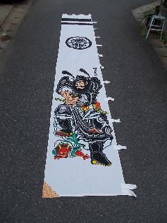 H27 6月新商品入荷   のぼり旗2