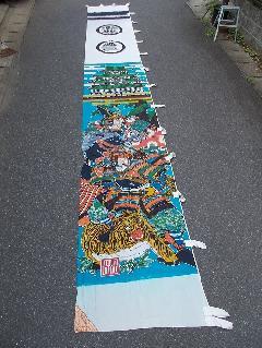 H27 6月新商品入荷   のぼり旗4