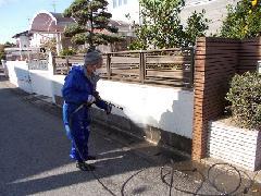 H30 四街道市 塀 塗装