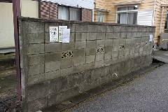 R1 佐倉 ブロック工事