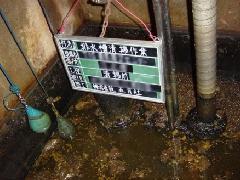 東京 ビル汚水槽清掃
