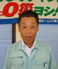 取締役 寺田 助雄