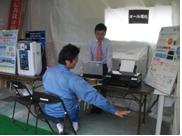 ○オール電化コーナー