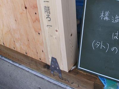 構造用認定金物(土台と柱の接合)