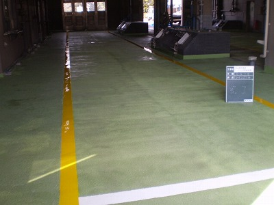 塗り床工事 (東近江市 衛生センター)