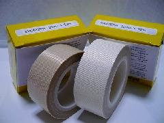 ガラスクロステープ   MAXTAC
