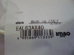 イマオ アジャストクランプレバー EAL63Ax40