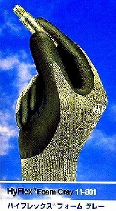 ハイフレックス フォーム グレー 11-801