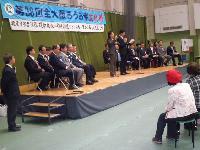 全大阪ろうあ者文化祭開会式典の様子