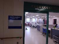 奈良県聴覚障害者支援センターに聴覚障害者用福祉機器を展示しました。