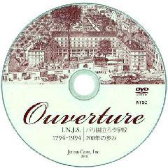 パリ国立聾学校200年の歩み