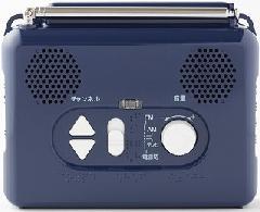 「テレビが聞ける」ラジオ