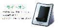 【ライトオン】電話着信通報装置