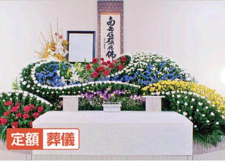 定額葬儀75万円プラン