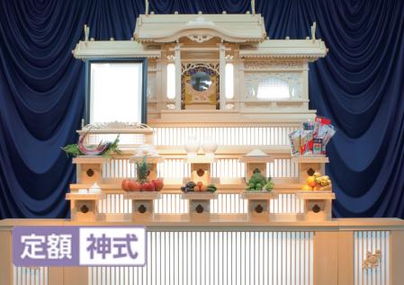 定額神式65万円プラン