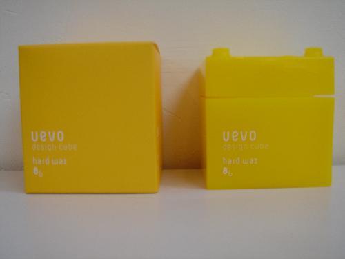 デミ ウェーボ デザインキューブ ハードワックス 80g