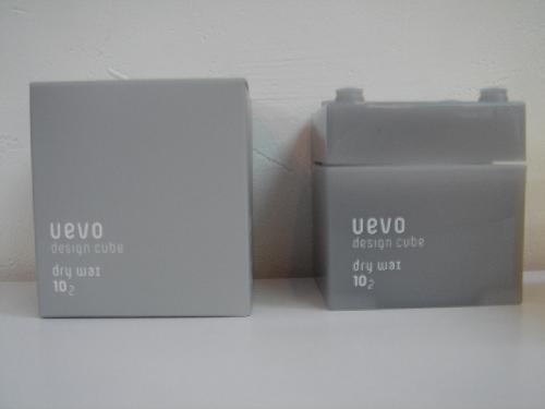 デミ ウェーボ デザインキューブ ドライワックス 80g