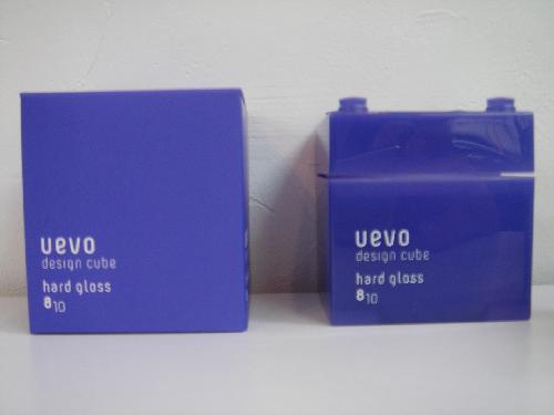デミ ウェーボ デザインキューブ ハードグロス 80g