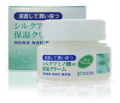 シルクアミノ酸の保湿クリーム