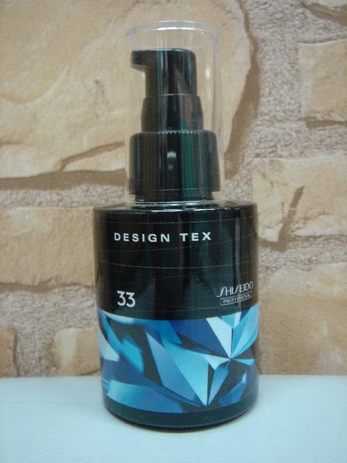 デザインテックス 33