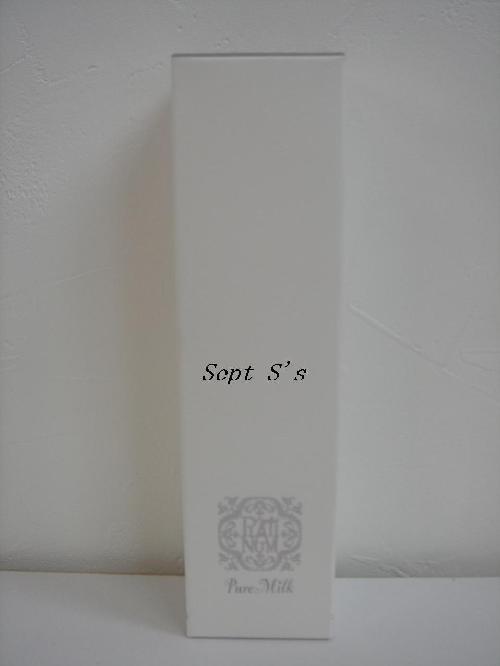 カペリッチ プラチナム ピュアミルク(140g)