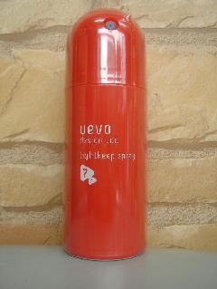 デミ ウェーボ デザインポッド ライトキープスプレー 220ml