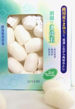 沼田のまゆ玉Aセット(20個入り)