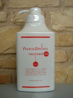 ナノアミノ トリートメントRM 1000g