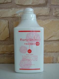 ナノアミノ トリートメントRM-RO 1000g