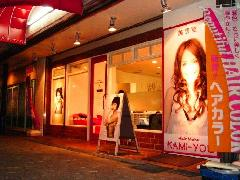 Hair&Make KAMI-YOU 様