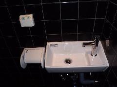 給排水・ガス・衛生設備工事