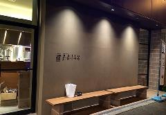 食堂カフェ potto 都島店 様