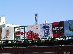 飲料水広告 w