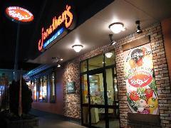 飲食店 j
