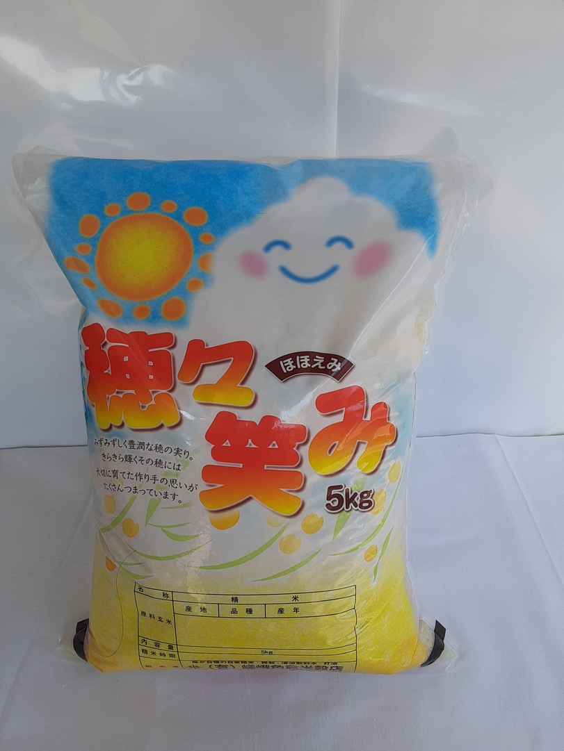 ブレンド舞姫(まいひめ) 5kg