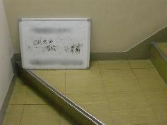 久喜市 ビル定期清掃 階段