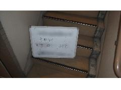 浦安市 ビル定期清掃 階段