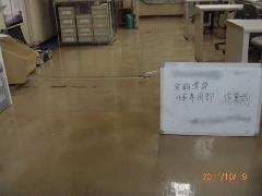 横浜市 ビル 床のクリーニング