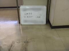 ビル 三鷹市 床清掃