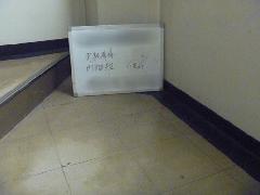 アパート 中野区 階段清掃
