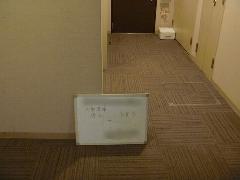 ビル 西東京市 床清掃