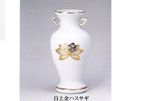 ◇花瓶・サギ型花立 白上金ハスサギ 8.0寸 一対(2本)