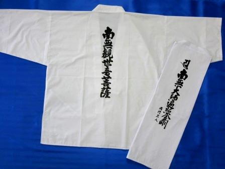 ◇巡拝用白衣 文字入 袖有り L