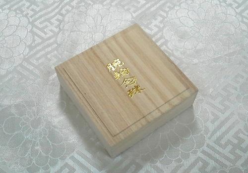 ★ブレス用桐箱