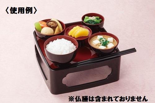 ■お供え料理セット 6.0寸〜7.0寸用