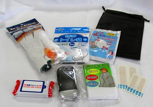 ◇携帯用防災支援セット ※在庫処分特価品