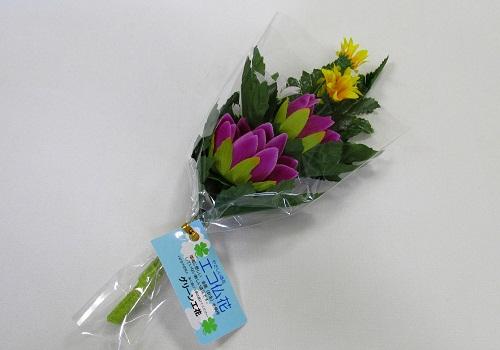 ★造花 エコ仏花 ミニ C