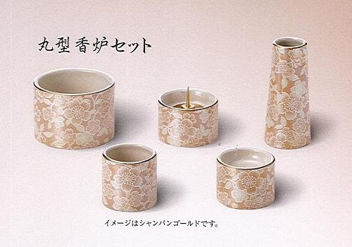 ★ゆい花 佛具5点セット (陶器製) 丸型香炉