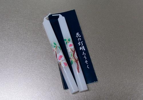 ★絵ローソク 花の灯明ローソク 2本入 3月桃 1号5